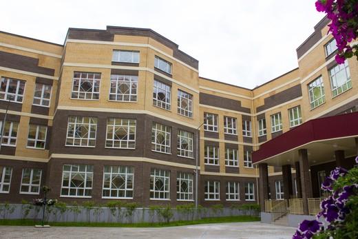 Комплектация школы в Долгопрудном